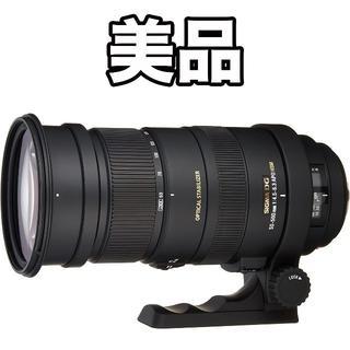 SIGMA - 【美品】SIGMA 超望遠ズーム APO 50-500mm F4.5-6.3