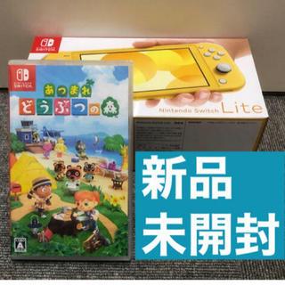 Nintendo Switch - ニンテンドー スイッチ ライト 本体 あつまれ どうぶつの森 【外箱潰れ有】