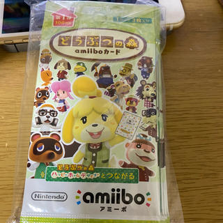 ニンテンドースイッチ(Nintendo Switch)のamiibo 1弾5パック (カード)