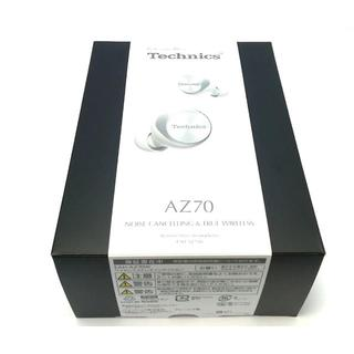 パナソニック(Panasonic)の【美品・明細書付き】 テクニクス EAH-AZ70W-S ワイヤレスイヤホン(ヘッドフォン/イヤフォン)