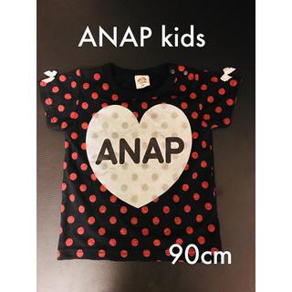アナップキッズ(ANAP Kids)のANAP kids 袖リボン ラメ ドットキッズ 半袖 Tシャツ 90サイズ(Tシャツ/カットソー)
