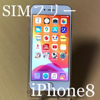 アイフォーン(iPhone)のiPhone8 Gold 64GB SIMフリー 本体 動作品(スマートフォン本体)