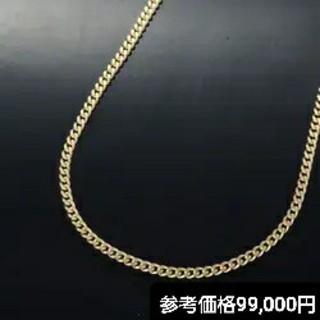 オリエント(ORIENT)のオリエント4C's 金 K18 喜平ネックレス 2面カット 50cm 10g (ネックレス)