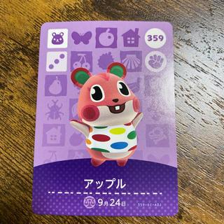 ニンテンドースイッチ(Nintendo Switch)のamiiboカード アップル(カード)