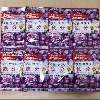 【8袋】養命酒 製造 ◆ グミサプリ 鉄分