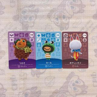 ニンテンドースイッチ(Nintendo Switch)の新品未使用☆どうぶつの森 amiibo カール おまけつき(カード)