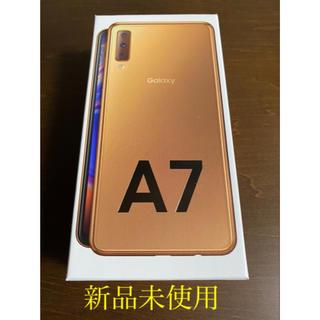 サムスン(SAMSUNG)の【新品未開封】Garaxy A7 64GB SIMフリー/ゴールド/楽天対応(スマートフォン本体)