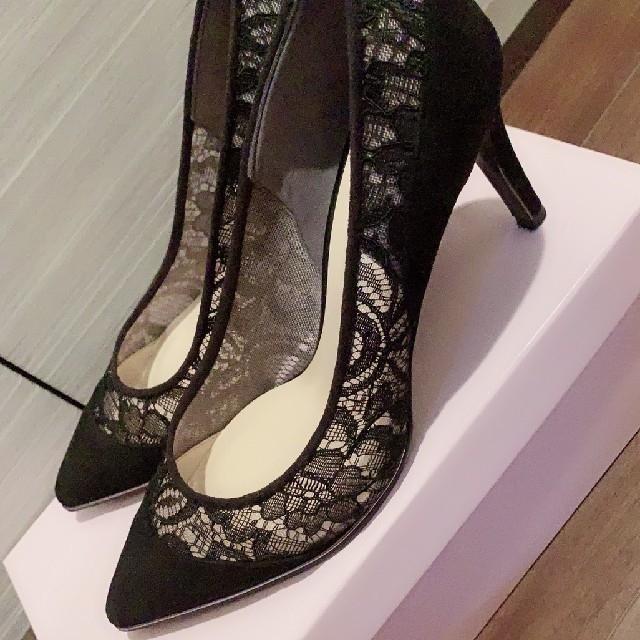 DIANA(ダイアナ)のDIANA ダイアナ チュールレースパンプス 23cm レディースの靴/シューズ(ハイヒール/パンプス)の商品写真