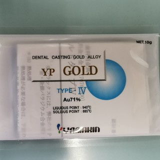 歯科鋳造用金合金 YPゴールドtype4 10g(その他)
