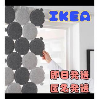 イケア(IKEA)のIKEA イケア ODDLAUG オッドラウグ 吸音パネル, グレー(その他)