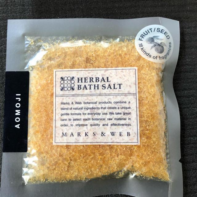 MARKS&WEB(マークスアンドウェブ)のバスソルト コスメ/美容のボディケア(入浴剤/バスソルト)の商品写真