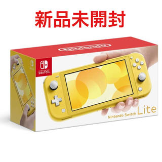 Nintendo Switch - Nintendo Switch Lite イエロー スイッチ ライト 任天堂