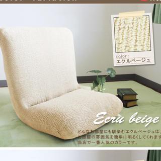 fits 椅子カバー 大きい用 座椅子カバー、エクリュベージュ(ソファカバー)