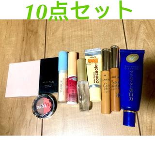 キャンメイク(CANMAKE)のコスメセットまとめ売り10点(コフレ/メイクアップセット)