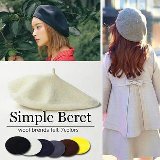 ホワイト レディース ベレー帽 フェルト 無地 帽子 シンプル キャップ レトロ(ハンチング/ベレー帽)
