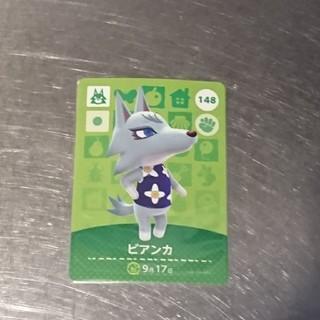 ニンテンドースイッチ(Nintendo Switch)のアミーボカード ビヤンカ(カード)