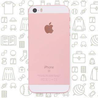 アイフォーン(iPhone)の【B】iPhoneSE/64/ドコモ(スマートフォン本体)