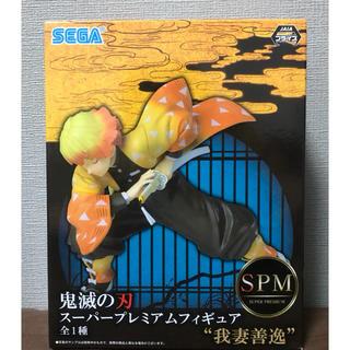 SEGA - 鬼滅の刃 スーパープレミアムフィギュア SPM 善逸