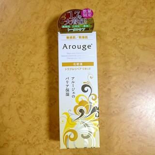 アルージェ(Arouge)のアルージェ トラブルリペア(化粧水/ローション)