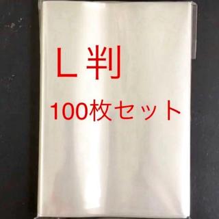 L判 公式写真 ぴったりスリーブ 100枚入り(ラッピング/包装)