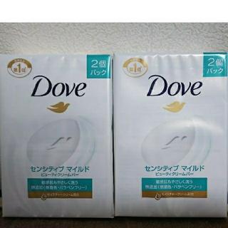 ユニリーバ(Unilever)のセンシティブマイルド(ビューティークリームバー)(ボディソープ/石鹸)