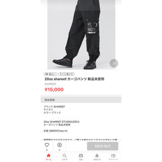 SHAREEF - 求 SHAREEF N/C CARGO PANTS