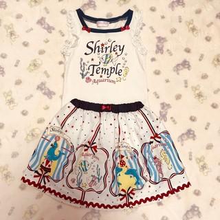 Shirley Temple - 【110・120】シャーリーテンプル ☆ アクアリウム 2点セット