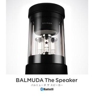 バルミューダ(BALMUDA)の【新品】バルミューダ ザ スピーカー BALMUDA The Speaker(スピーカー)
