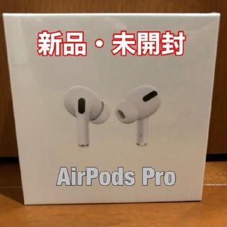 Apple - Apple AirPods Pro(エアポッド) MWP22J/A閲