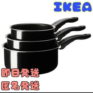 イケア(IKEA)のIKEA イケア KAVALKAD キャヴァルカード 片手鍋3点セット,ブラック(鍋/フライパン)