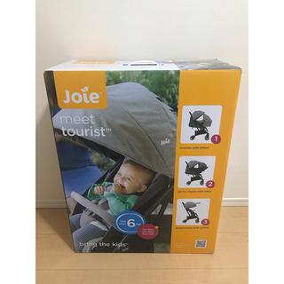 Joie (ベビー用品) - Joieのツーリスト/定価21780円/AB兼用ベビーカー/カトージ