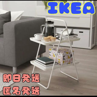 IKEA - IKEA イケア VIGGJA ヴィッグヤ