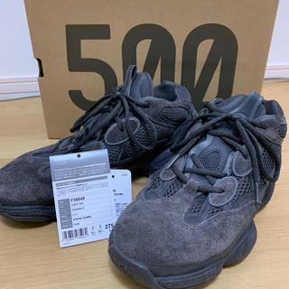 adidas - yeezy500