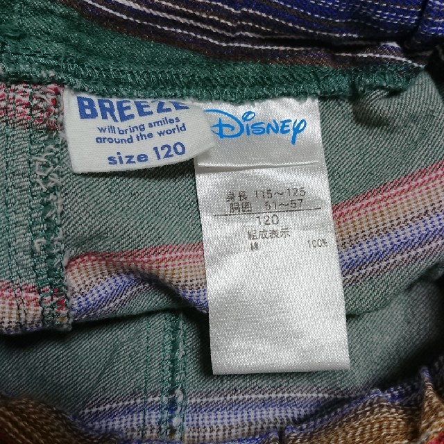 BREEZE(ブリーズ)の専用です♪ブリーズ ハーフパンツ 120 キッズ/ベビー/マタニティのキッズ服男の子用(90cm~)(パンツ/スパッツ)の商品写真