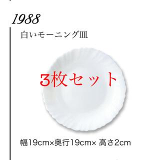 ヤマザキセイパン(山崎製パン)のヤマザキ春のパン祭り 1988年 白いモーニング皿 3枚セット(食器)