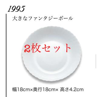 ヤマザキセイパン(山崎製パン)のヤマザキ春のパン祭り 1995年 大きなファンタジーボール 2枚セット(食器)