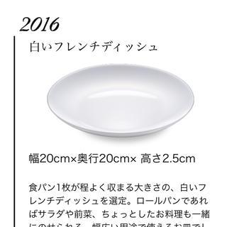 ヤマザキセイパン(山崎製パン)のヤマザキ春のパン祭り 2016年 白いフレンチディッシュ(食器)