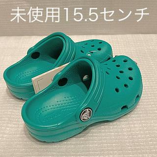 crocs - 未使用クロックス15.5センチ