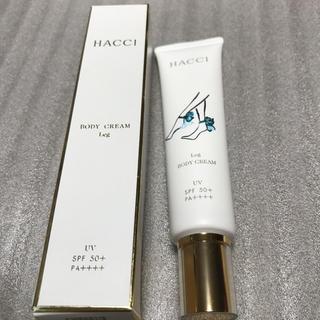 ハッチ(HACCI)のHACCI ハッチ BODY CREAM Leg UV UVボディクリーム(ボディクリーム)