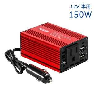 インバーター 12V カーインバーター 車載充電器 シ