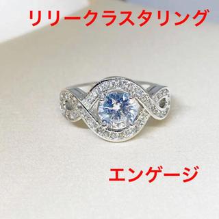 ハリーウィンストン(HARRY WINSTON)の⭐️最高品質⭐️芸能人✨海外セレブ✨エンゲージリング✨高級素材‼️(リング(指輪))