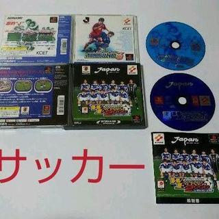プレイステーション(PlayStation)の≪PSソフト≫サッカーセット(家庭用ゲームソフト)