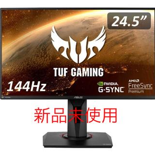 エイスース(ASUS)のASUS TUF Gaming ゲーミングモニター VG259Q 24.5インチ(その他)