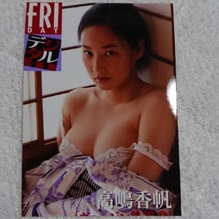 高嶋香帆の生写真(アイドルグッズ)