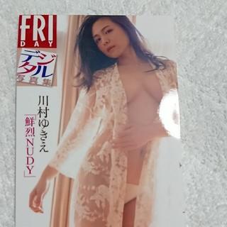 川村ゆきえの生写真(女性タレント)
