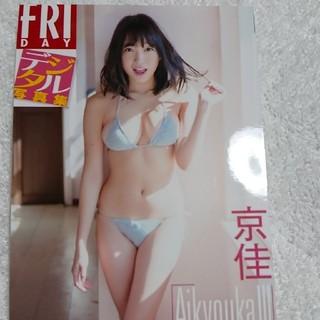 京佳の生写真(女性タレント)