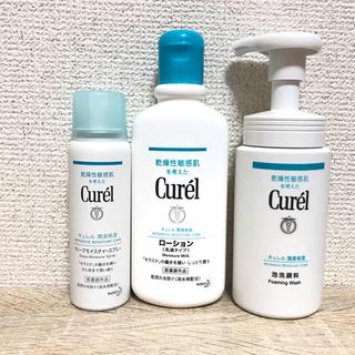 Curel - キュレルセット