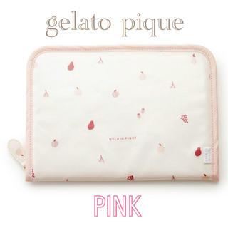 gelato pique - gelato pique ピンク じゃばら 横型 フルーツ 母子手帳ケース E