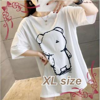 『新品未使用』XLサイズ♡可愛いクマプリントTシャツ♡ホワイト♡(Tシャツ(半袖/袖なし))