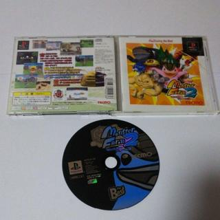 PlayStation - ≪名作PSソフト≫モンスターファーム2